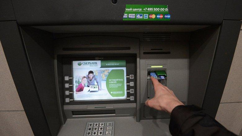 Наюго-западе столицы неработает часть банкоматов Сбербанка