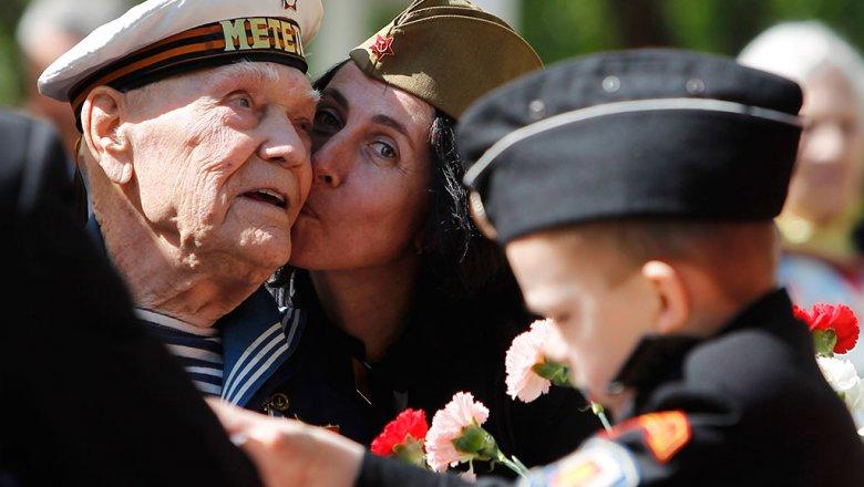 Военная и педагогическая пенсия
