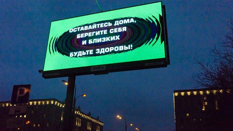 Дефицит бюджета регионов во время пандемии вырос до 147 млрд рублей
