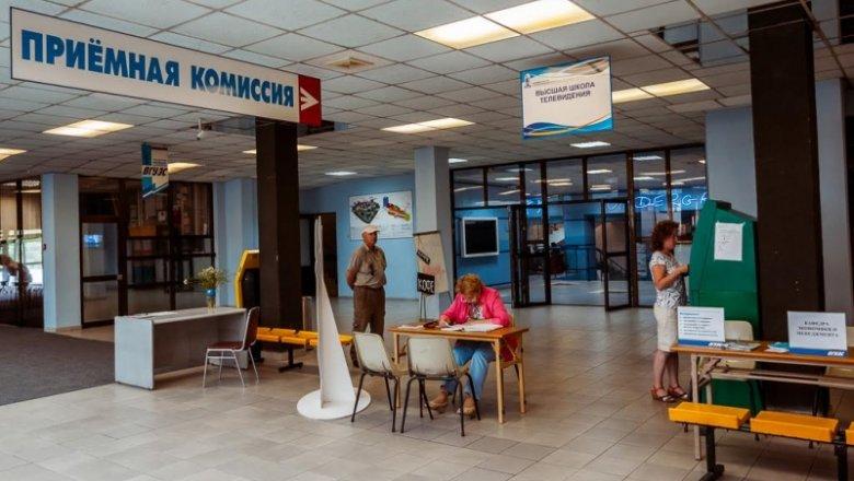 Педагогический университет вЧерняховске попал втоп наилучших вузов РФ