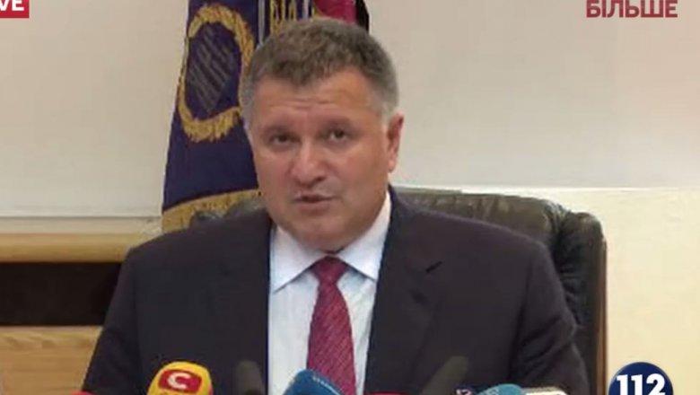 Заместитель руководителя Киевской ОГА попался навзятке,— Аваков