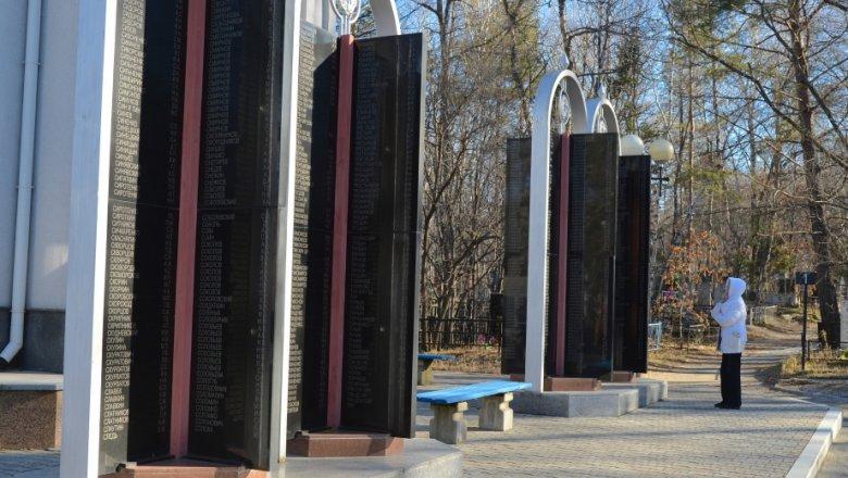 ВХабаровске прошла панихида пожертвам политических репрессий