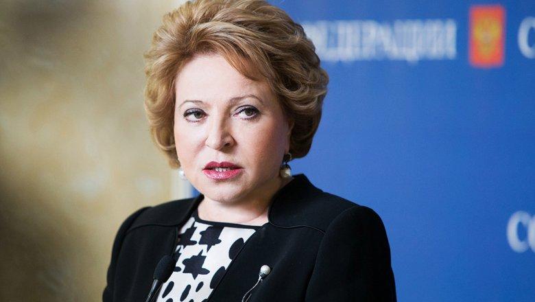 Матвиенко пожаловалась на отсутствие реальной отдачи от льгот для нефтяных компаний