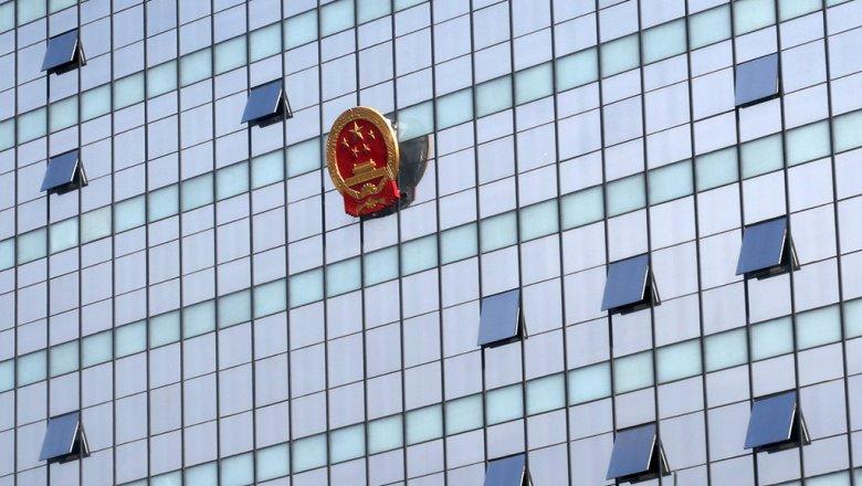 Закособрание Китая назначило новых министров финансов игосбезопасности
