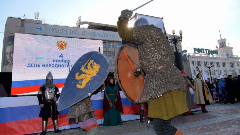 ВСимферополе торжественно отметили День народного единства