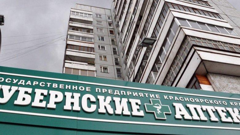 Генпрокуратура уличила «Губернские аптеки» в неверном хранении фармацевтических средств вКрасноярском крае