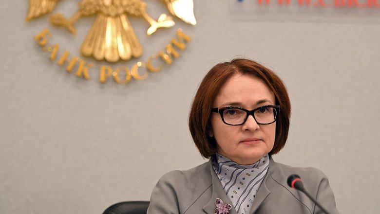 Руководитель  ЦБ: русская  экономика начала новый цикл роста