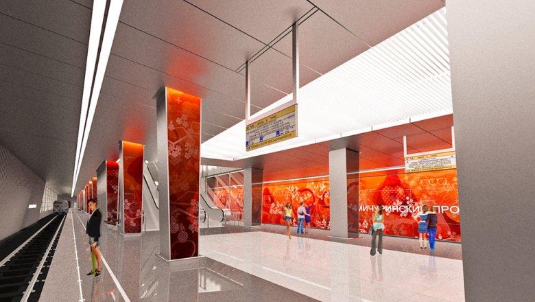 Фасад станции «Мичуринский проспект» украсят трёхметровыми буквами