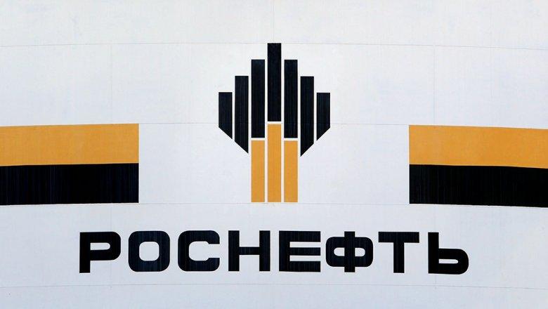 Glencore иQIA расторгли сделку попродаже акций «Роснефти»