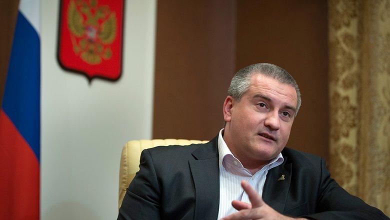 Руководитель Крыма Сергей Аксенов предложил собственный метод профилактики диверсий наполуострове