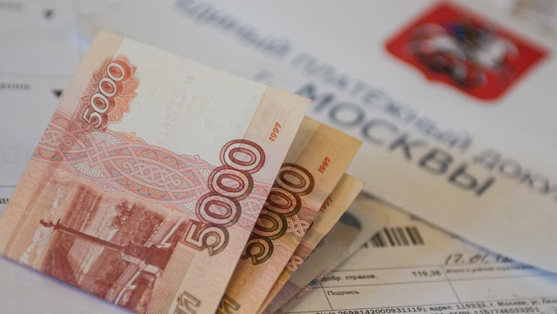 ЦСР Кудрина предложил гражданам Российской Федерации  платить долги собственных  соседей