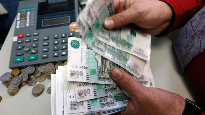 Заработной платы в Российской Федерации и КНР сравнялись впервый раз сдореволюционных времен