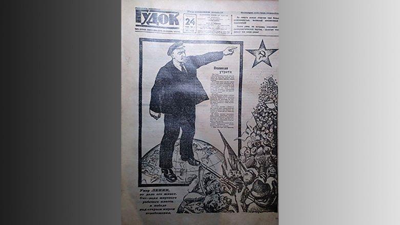 image32704484_0290e6ced6829011c73370779dc8721a «Пока врачи молчат, власть их не трогает». Чемболел Ленин ипочему это скрывают даже сейчас.
