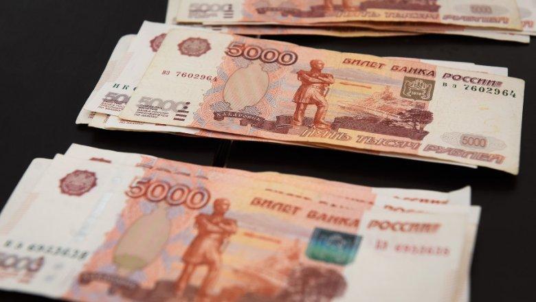 Пенсионер оплатил 15 млн руб. залечение лжеэкстрасенсам изРостовской области