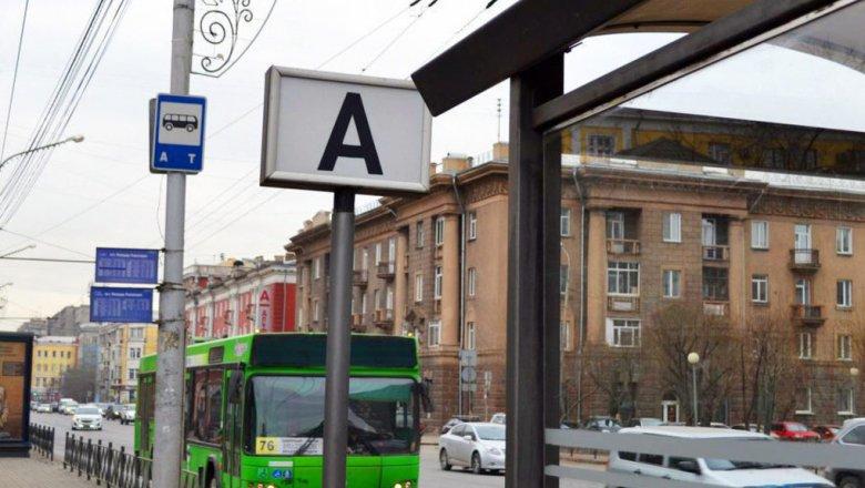 Стоимость проезда вкрасноярских маршрутках пока не поменяется