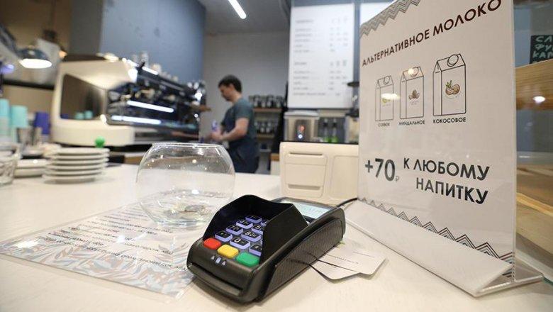 Малый бизнес подключат к Системе быстрых платежей в рамках нацпроекта