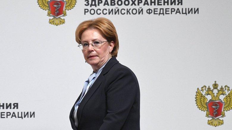 Скворцова связала повышение пенсионного возраста сдолголетием