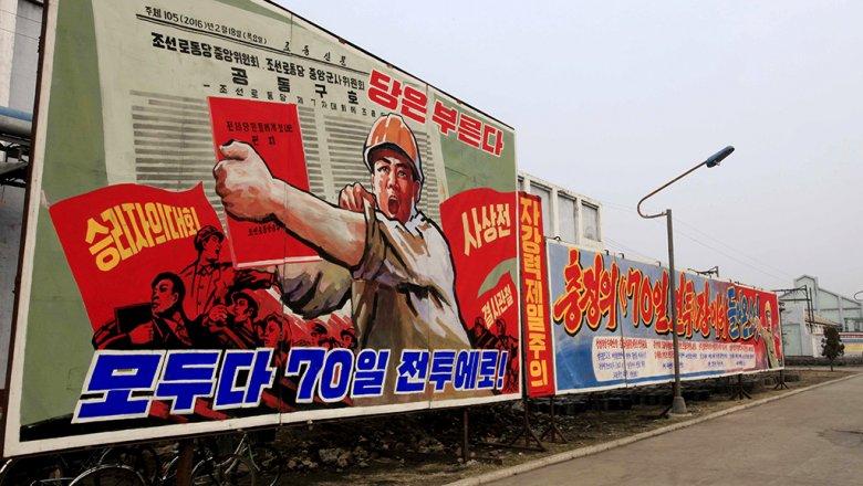Пхеньян отравле состороны Соединённых Штатов Америки: Нам хуже, чем вблокадном петербурге