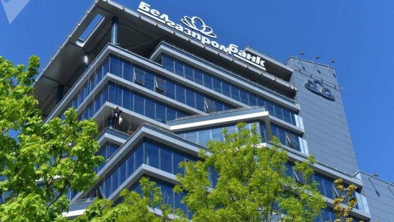Белгазпромбанк стал крупнейшим коммерческим банком в стране