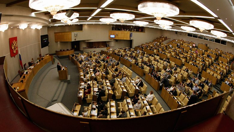 Депутатов Государственной думы накажут рублем запропуск пленарных заседаний