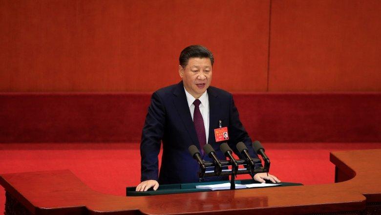 ВПекине открылся съезд Коммунистической партии Китая