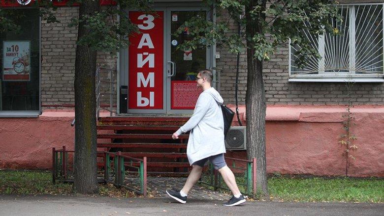 Молодые россияне резко нарастили объем микрозаймов