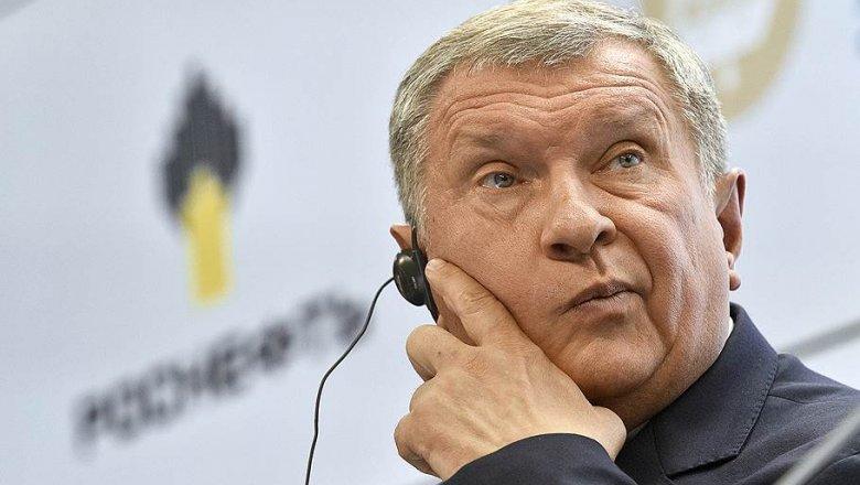 Вице-премьера Аркадия Дворковича назначат главой РЖД