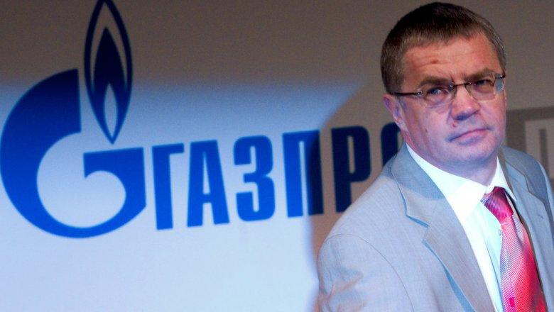 Газпром устроила назначенная Стокгольмским судом цена на газ для Украины