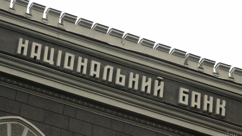 НБУ вчетверг объявил аукцион по закупке до $100 млн