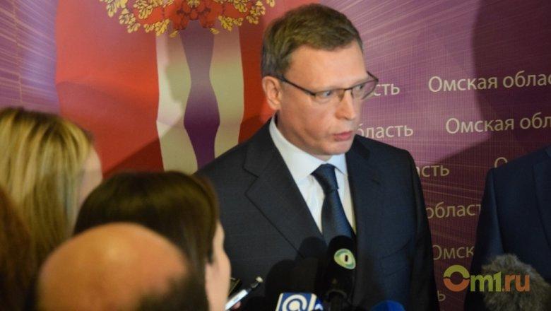 Врио губернатора Омской области завёл аккаунт в социальная сеть Instagram