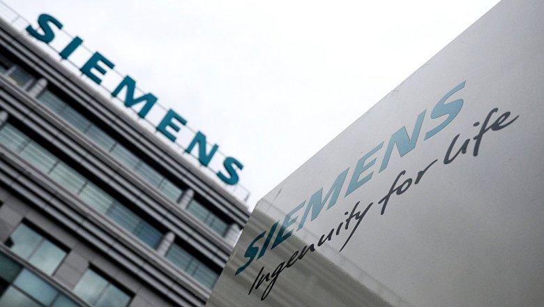 «Ростех» иSiemens создадут диагностические лаборатории