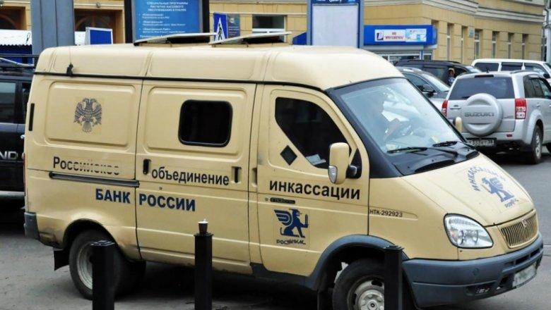 Банк РФ вТомске проведет День открытых дверей впервый раз за151 год