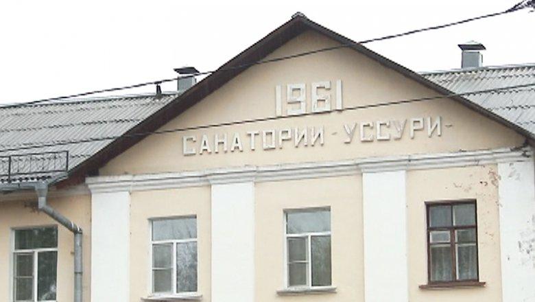 чему, каждый санаторий уссури хабаровск официальный сайт фото черногории повсюду пересекают