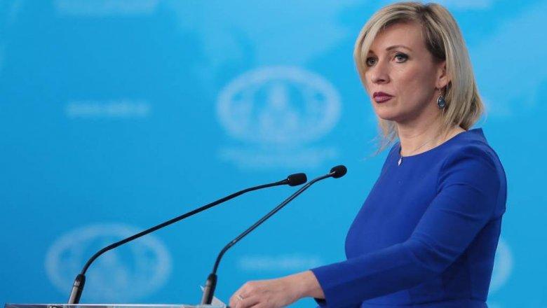 Захарова объяснила проблему Договора об открытом небе для США