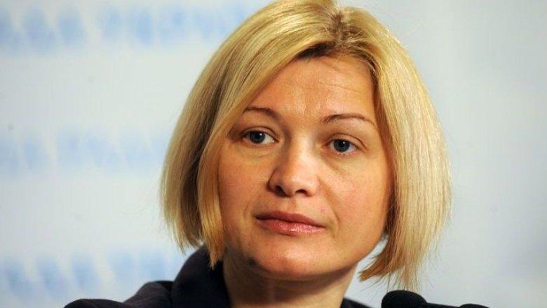Геращенко разрешили ездить вБеларусь