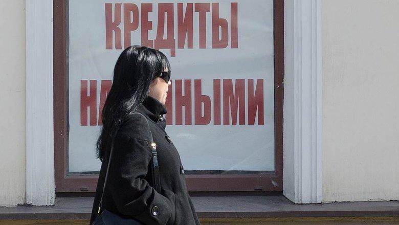 Средняя сумма потребительского кредита в Российской Федерации подросла до141 тысячи руб.