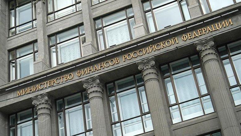 Министр финансов хочет увеличить ежедневный объём закупок валюты до21,3 млрд руб.