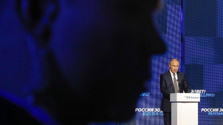 Путин: у нас нет цели уходить от доллара, доллар уходит от нас