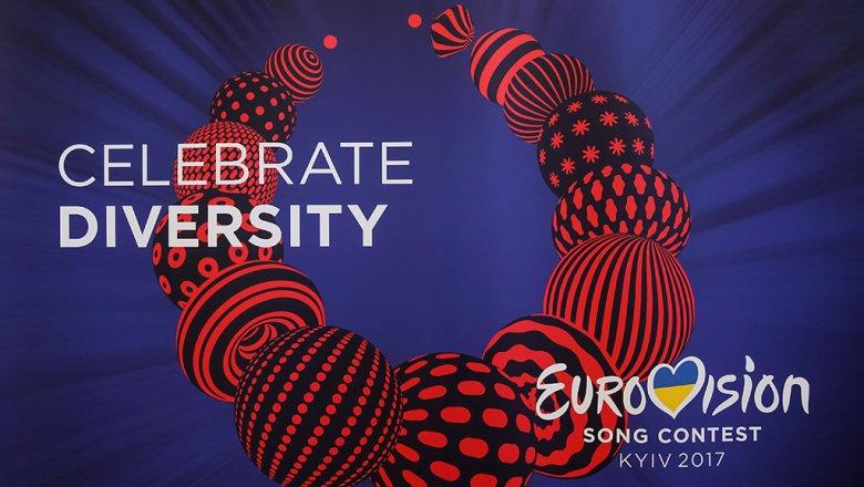 Вцентре столицы Украины официально заработал «городок Евровидения»
