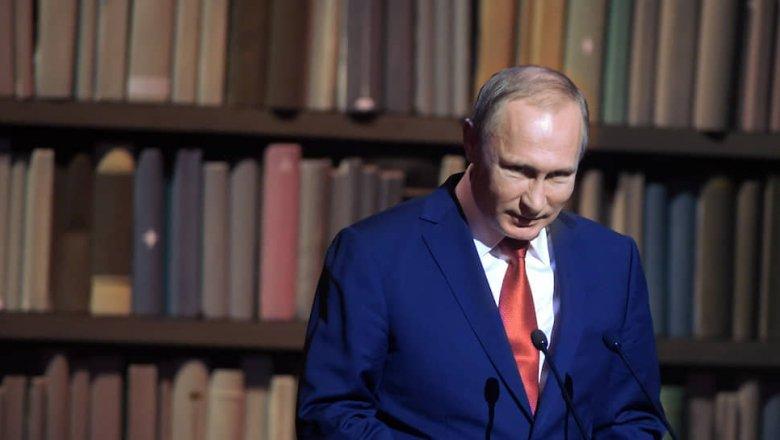 Тезисы статьи Владимира Путина для National Interest о Второй мировой войне