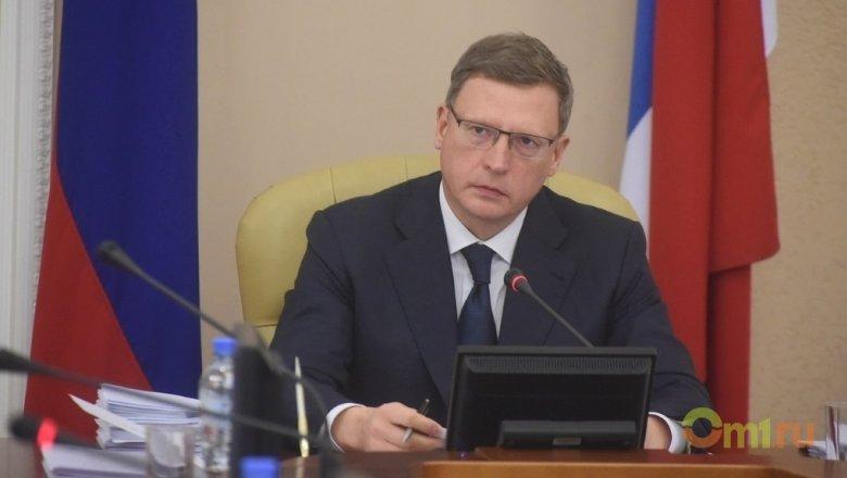 Омску достанется 10% отналоговых платежей упрощенцев