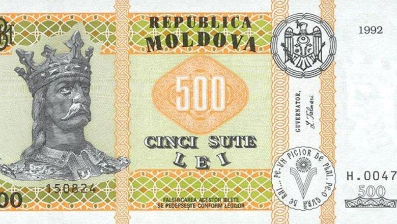 ЦентробанкРФ озвучил курсы валют навторник 18апреля