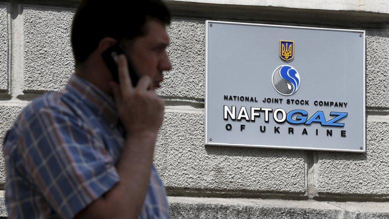 «Нафтогаз» рассказал, что его не устроило в соглашении с «Газпромом»