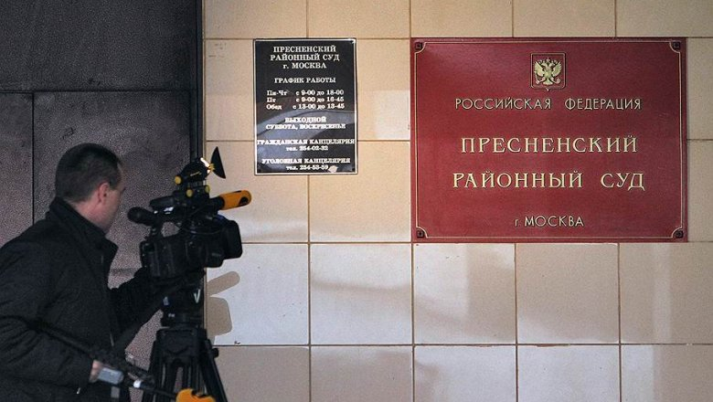 Конституционный суд Верховный суд Высший Арбитражный суд
