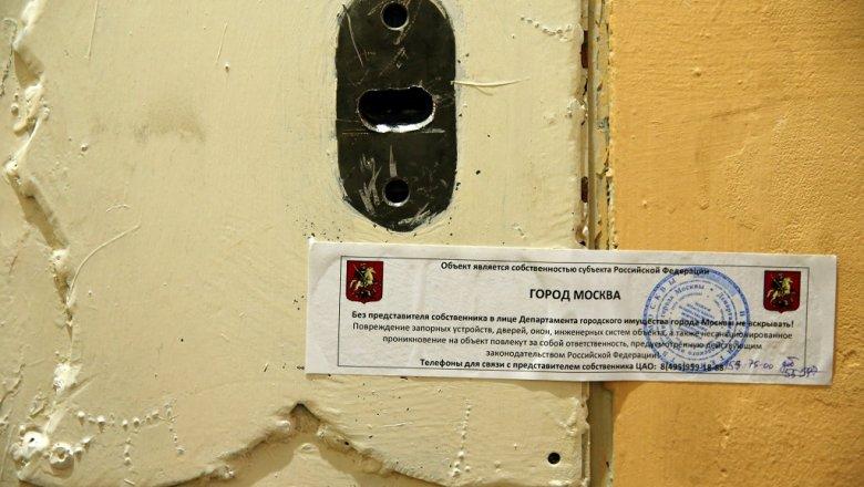 Кабинет Amnesty International в столице России возобновит работу— руководитель СПЧ