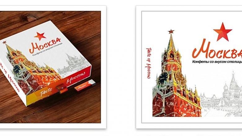 Стартовало голосование налучший дизайн упаковки конфет «Москва»