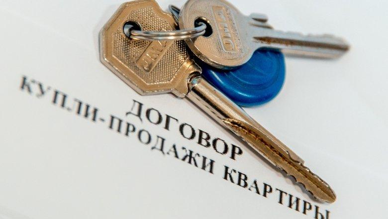 Минстрой попросил ФАС проверить цены нажилье воВладивостоке