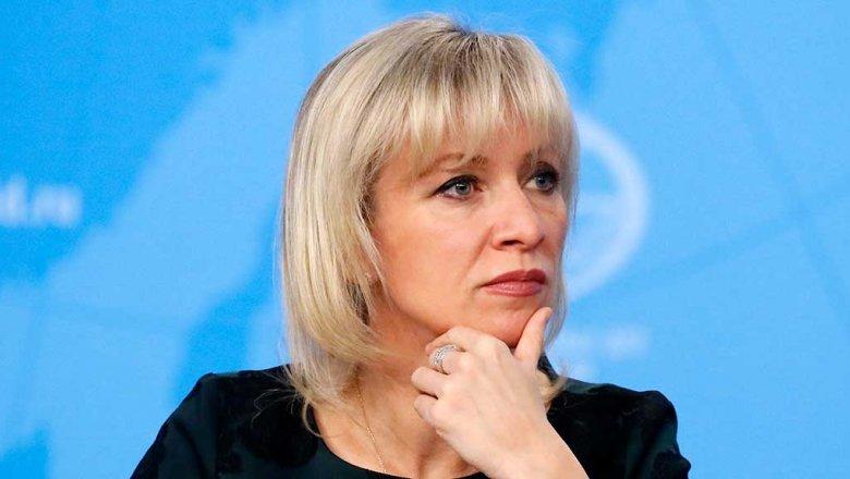 Захарова осудила позицию США по Договору по открытому небу