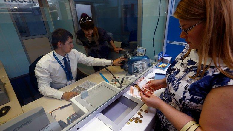 Карточки некоторых банков могут не работать ночью 16 октября