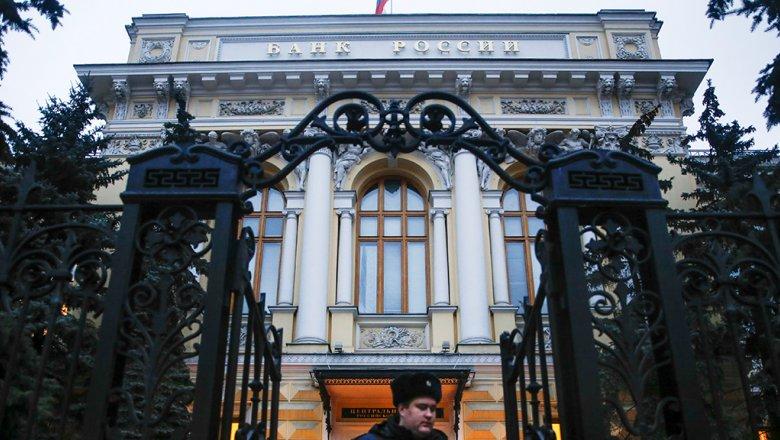 Центробанк потребовал ликвидации омского банка